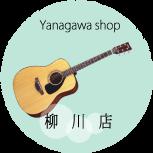 柳川店LMアイコン