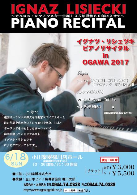 スクリーンショット 2017-04-10 14.44.33
