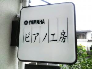kouboukanban-300x225