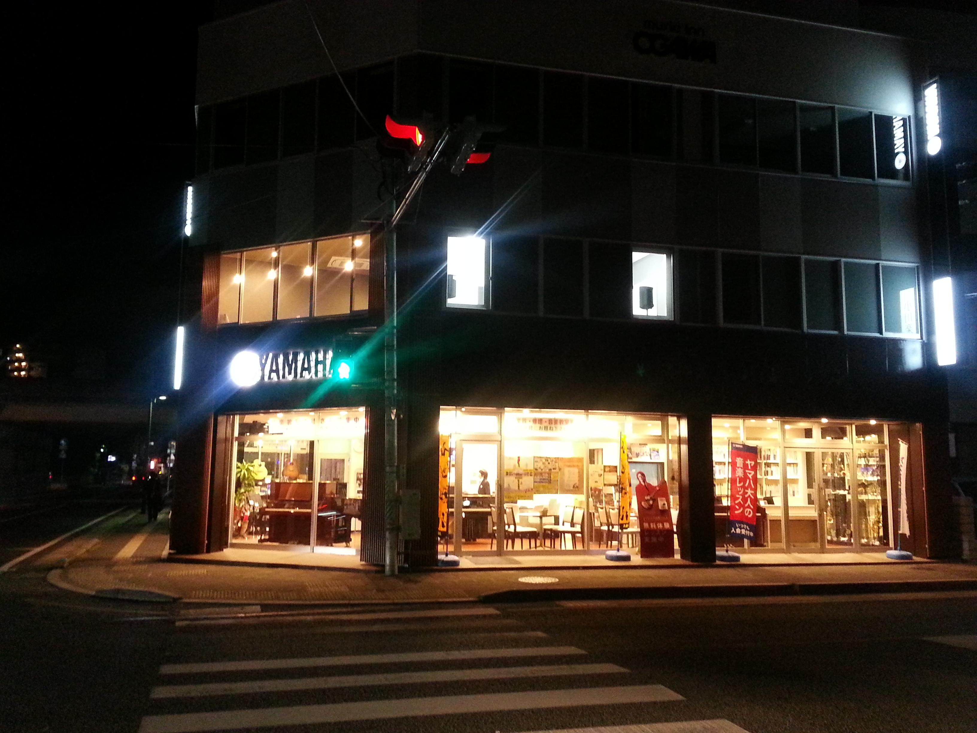sagaten_night