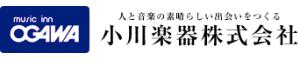 小川楽器株式会社